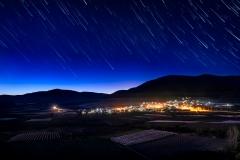 Village's Sky